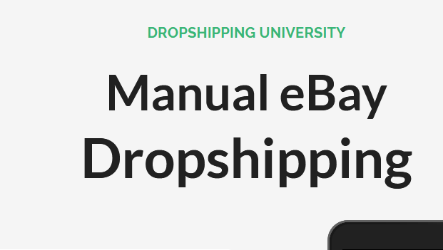 [SUPER HOT SHARE] Tom Cormier – Manual eBay Dropshipping Download